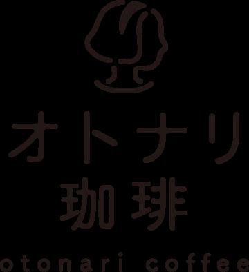 オトナリ珈琲のロゴ